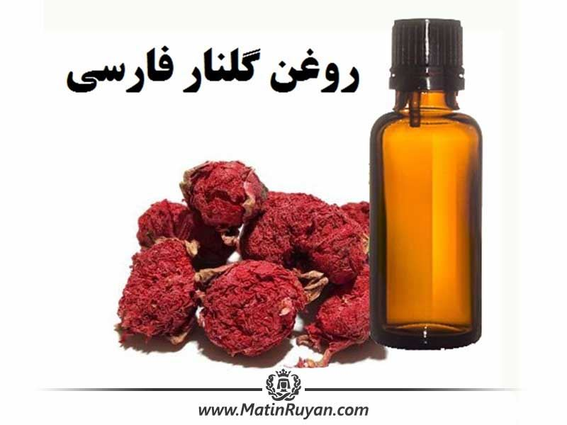 خواص  درمانی گیاه، روغن و تنتور گلنار فارسی